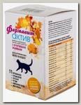 Витамины для кастрированных котов и кошек ФАРМАВИТ Актив К-К 60 таб.