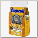 Наполнитель для кошачьего туалета Барсик Натуральный