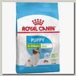 Royal Canin X-Small Puppy для щенков миниатюрных размеров до 10 месяцев