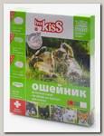 Ms.Kiss Ошейник для кошек репеллентный 38 см., красный