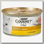 Консервы для кошек Gourmet Gold, паштет из курицы
