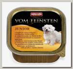 Консервы для щенков и юниоров Animonda Vom Feinsten Junior, домашняя птица и сердце индейки (ламистер)