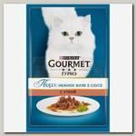 Консервы для кошек Gourmet Perle, Мини-Филе с уткой (пауч)