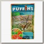 Консервы для кошек Puffins, Рыбное ассорти в нежном желе (пауч)