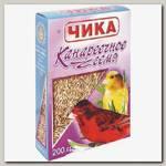 Канареечное семя для птиц Чика
