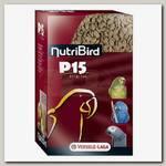 Гранулированный корм для крупных попугаев VERSELE-LAGA NutriBird P15 Original