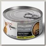 Консервы для кошек 1st Choice Гипоаллергенный, утка с картофелем и тыквой