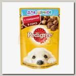 Консервы для щенков Pedigree с говядиной (пауч)