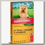 Капли для щенков и собак до 4 кг Bayer GL Адвантикс 40С от блох и клещей, 4 пипетки