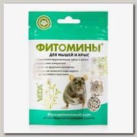 Витамины для мышей и крыс Фитомины, 100 таб.