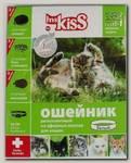 Ms.Kiss Ошейник для кошек репеллентный 38 см., белый