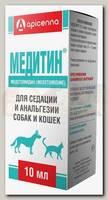 Раствор для инъекций для животных Apicenna Медитин (0,1%)
