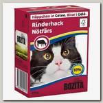 Консервы для кошек Bozita Tetra Pak Feline Minced Beef Кусочки в желе Рубленая говядина