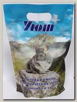 Пылевая смесь вулканических пород Уют для шиншилл
