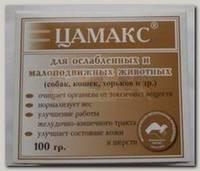 Цамакс для ослабленных и малоподвижных животных 100 гр