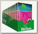 Herbax для кошек нежный ягненок в соусе с морской капустой