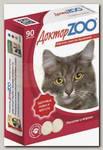 Витамины для кошек Доктор ZOO Здоровье кожи и шерсти 90 табл.