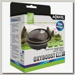 Компрессор для аквариума Aquael Oxyboost 150 plus (100-150л) с регулятором производительности, 150л/ч, Потр.мощн.-2,2Вт, 18шт/уп.