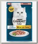 Консервы для кошек Gourmet Перл Желе Де-Люкс с лососем