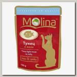 Консервы для кошек Molina тунец в желе (пауч)