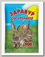 Кормовая добавка ВАШЕ ХОЗЯЙСТВО Здравур для кроликов