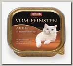 Консервы для взрослых кошек Animonda Vom Feinsten куриная печень