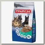 Сухой корм для взрослых собак Трапеза Био с нормальной активностью