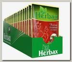 Herbax для кошек Нежная телятина в соусе с листьями брусники (пауч)
