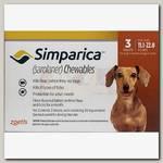 Таблетки для собак весом 5-10 кг Zoetis со вкусом печени. симпарика. для защиты от блох и клещей 20 мг, 3 таб/уп