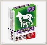 Функциональный корм для контроля запахов у кошек, собак, хорьков и грызунов, ЗООкомфорт
