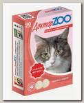 Витамины для кошек Доктор ZOO Со вкусом Ветчины 90 табл.