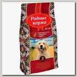 Сухой корм Родные Корма 20/10 для взрослых собак всех пород