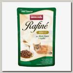 Корм для кошек Animonda Rafine Soupe Adult, со вкусом коктейля из говядины, мяса гуся и яблок (пауч)