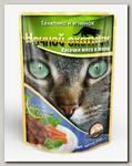 Консервы для кошек Ночной охотник кусочки в желе с телятиной и ягненком (пауч)