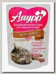 Консервы для кошек Амурр кусочки мяса в соусе мясное ассорти (пауч)