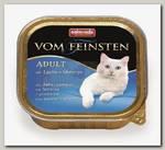 Консервы для кошек Animonda Vom Feinsten Adult, со вкусом лосося и креветок