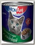 Консервы для кошек MonAmi Индейка в соусе