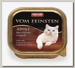 Консервы для взрослых кошек Animonda Vom Feinsten Adult коктейль из разных сортов мяса