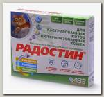 Добавка витаминно-минеральная для кастрированных котов АВЗ Радостин , 90 табл.