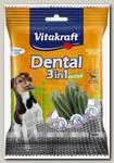 Лакомство для собак от 4 кг -10 кг Vitakraft Dental 3in1 FRESH набор жевательных палочек 7 шт