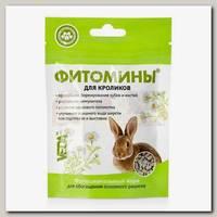 Витамины для кроликов Фитомины, 100 таб.