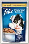 Консервы для кошек Felix Курица с томатами аппетитные кусочки в желе (пауч)