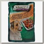 Консервы для собак Stuzzy SPECIALITY DOG с Кроликом и овощами (пауч)