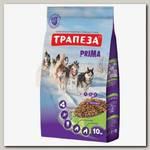 Корм для собак с повышенной активностью Трапеза Прима