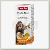 Кормовая добавка для всех домашних животных и птиц Beaphar Bea Vit Totaal, 50 мл