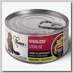 Консервы для кошек 1st Choice Sterilized, курица с сардиной
