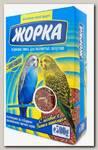 Корм для волнистых попугаев, Жорка Минерал