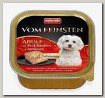 Консервы для собак Animonda Vom Feinsten Adult, Меню для гурманов с говядиной, бананом и абрикосами