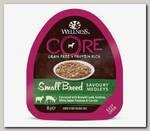 Консервы для собак мелких пород Wellness Core SMALL BREED SAVOURY MEDLEYS из баранины с олениной, белым сладким картофелем и морковью