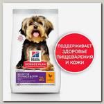 Сухой корм Hill's Science Plan Sensitive Stomach & Skin для взрослых собак мелких пород с чувствительной кожей и/ или пищеварением, с курицей
